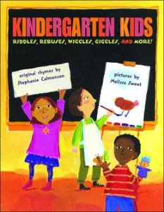 Kindergarten Kids: Riddles, Rebuses, Wiggles, Giggles, and More! by Stephanie Calmenson